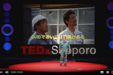 Thoughts/Hope Brings Reality – Tsutomu Uematsu by TEDxSapporo